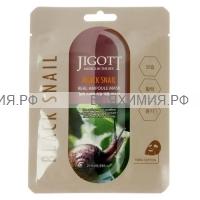 Jigott Ампульная маска с экстрактом слизи черной улитки 27 мл *5*10