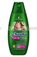 Шаума Шампунь 380мл Push-Up (Объем и уход) для тонких и ослабленных волос *5*20