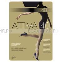 ОМСА АТТИВА 40 Fumo 4L