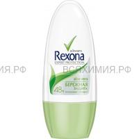 дезодорант ролик Рексона женский Алоэ 50 мл. 6*384