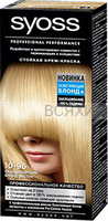 Осветлитель для волос СЬОСС 10-96 скандинавский блонд ЭКСТРА *3*30