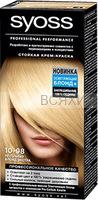 Осветлитель для волос СЬОСС 10-98 песочный блонд ЭКСТРА *3*30