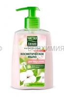 Чистая линия Косметическое мыло для лица и рук 250мл *10
