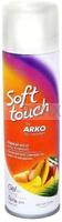Арко гель для бритья ЖЕНСКИЙ Soft Touch Восточные мечты 200мл. *6*24