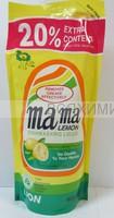 Mama Lemon ЗАПАСКА концентрированый гель для посуды и детских принадлежностей с ЛИМОНОМ 600мл. 6*24