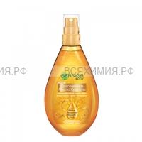 Гарньер Интенсивный Уход Драгоценное масло спрей для тела 150мл *3*6