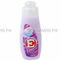 Кондиционер для ткани -Е- 500 мл. ORIENTAL DREAM (фиолетовый) *6*12 *1176