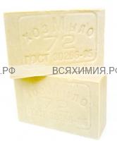 Хозяйственное мыло 72% 250 гр. (ПРОМА) Аккуратное! *48