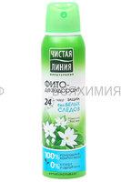 Чистая линия дезодорант Спрей Без белых следов 150 мл. *6*