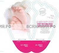 La Miso Baby Shine Носки Пилинг для ног 40гр *3