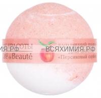 КАФЕ КРАСОТЫ Шарик для ванны бурлящий Персиковый сорбет 120 гр *11*22*