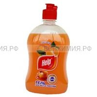 ХЕЛП Жидкость для посуды Апельсин 500мл 6 *12