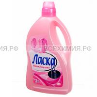 ЛАСКА 1 литр Магия Белого *4*8