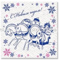Салфетки Семья и комфорт 50 листов с рисунком НОВОГОДНИЕ в ассортименте (60 шт в упаковке)