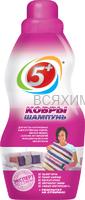 """""""5+"""" Шампунь для ковров 1л *5*10"""