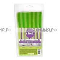 PARLO Насадка для швабры универсальная (микрофибра бархат) *1*40