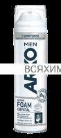 Арко Гель для бритья и умывания 2в1 Crystal 200мл 6*24