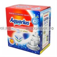 Таблетки для ПММ Aquarius Allin1 (mega) 150 штук *1*4