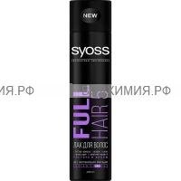 Сьосс Лак для волос Full Hair 4 э.с.ф.400мл *6