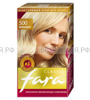 Фара Классик 500 блондор 5*15