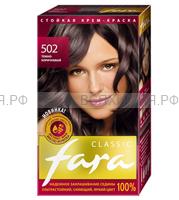 Фара Классик 502 темно-коричневый