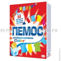 ПЕМОС КОЛОР 350 г *22 * 1320