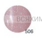 TRENDY LOOX Ши-лак гель для ногтей L-506 10г