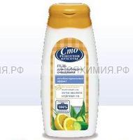 100 рецептов красоты Гель для умывания Очищающий Антибактериальный эффект для жирной кожи 155мл *6*18