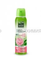 Чистая Линия дезодорант Спрей для нежной кожи 150 мл. *6* 12