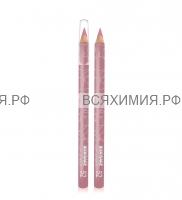 ЛюксВизаж Карандаш для губ 52 розовый