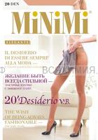 МИНИМИ Desiderio 20 VB Nero 2S