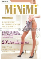 МИНИМИ Desiderio 20 VB Nero 4L