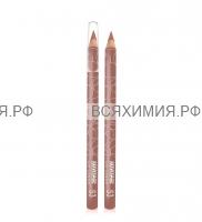 ЛюксВизаж Карандаш для губ 53 светло-коричневый
