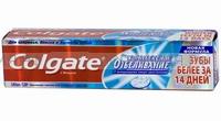 Зубная паста Колгейт Комплексное отбеливание 100 мл. *12*48