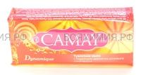 КАМЕЙ мыло-КУСКОВОЕ Динамик (Розовый грейпфрут) 100гр *6*72