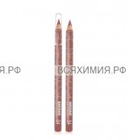 ЛюксВизаж Карандаш для губ 54 коричнево-розовый