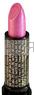 КИКИ Помада Classic c алоэ 037 ярко-розовый
