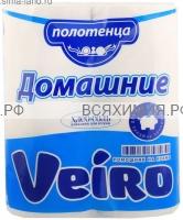 Полотенца ВЕИРО Домашние 2-х шт 2-х сл.белые *12 / 480