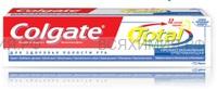 Зубная паста Колгейт - ТОТАЛ 100мл. ПРОФЕССИОНАЛЬНАЯ Отбеливающая *12*48