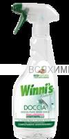 WINNI'S Специальное средство для ванной и душевой кабины 500мл *6*12