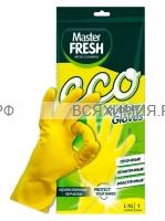 Мастер ФРЕШ ЭКО Перчатки резиновые (L/XL) *10*100