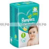 Памперс Active Baby юниор (11-16) 16шт. *1*8
