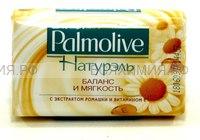 Палмолив МЫЛО Ромашка с витамином Е (баланс и мягкость) 90гр *6*72