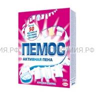 ПЕМОС Активная пена 350 гр Ручная стирка стиральный порошок *22