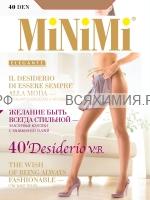 МИНИМИ Desiderio 40 Caramello 4L