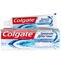 Зубная паста Колгейт Тройное действие 100 мл. Экстра Отбеливание *12*48
