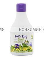 Hello Kitty Шампунь 3в1 I Love Avocado с экстрактом авокадо 250 мл *3*24