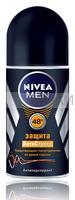 Нивея 82266 мужской дезодорант-Шарик Защита антистресс 50 мл 6*30