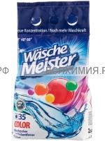 WascheMeister стиральный порошок COLOR 2,625 кг *2