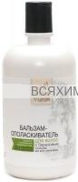 Русские Традиции Бальзам-ополаскиватель для волос с Берёзовым соком 400мл 6*12